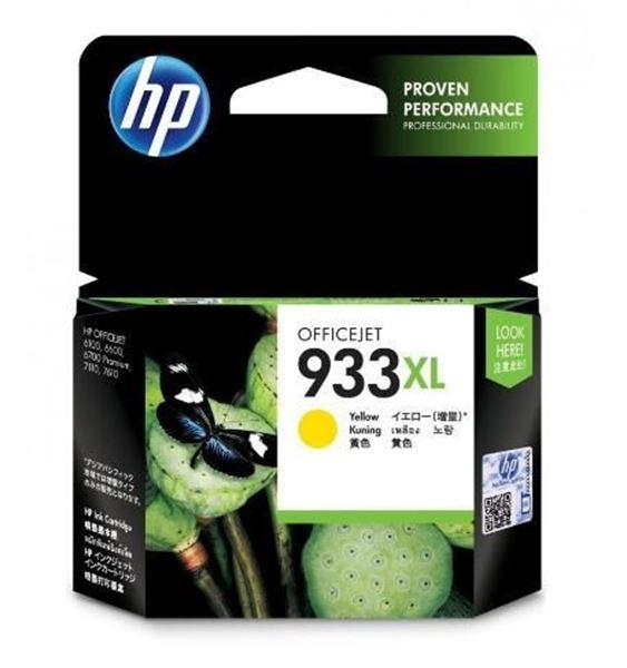 图片 惠普(HP) CN056AA 933XL 墨盒 黄色原装墨盒 约825页 适用7110 7612 7610 7510