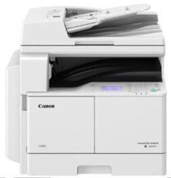 图片 佳能(Canon)iR2204AD A3幅面黑白复印机【主机】 网络打印/复印/扫描 标配双面打印/双面输稿器/单纸盒