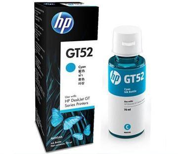 图片 惠普(HP)M0H54AA GT52 青色 墨水瓶 适用于DeskJet GT 5810 5820