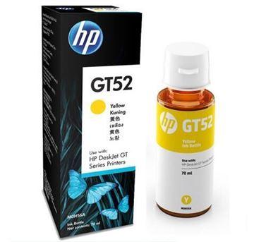 图片 惠普(HP)M0H56AA GT52 黄色 墨水瓶 适用于DeskJet GT 5810 5820