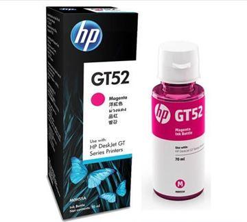 图片 惠普(HP)M0H55AA GT52 红色 墨水瓶 适用于DeskJet GT 5810 5820