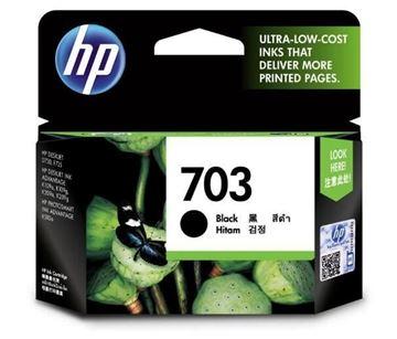 图片 惠普(HP)CD887AA 703 黑色 墨盒 适用于DJ F735 D730 K109a/g K209a/g Photosmart K510a