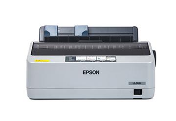 图片 爱普生(EPSON)LQ-520K 80列票据打印机