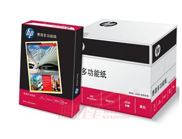 图片 A4 80g HP多功能高白500页 5包装小箱