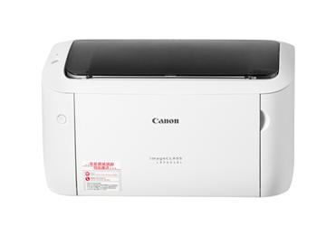 图片 佳能(canon)LBP 6018L 黑白激光打印机 A4幅面 白色 imageCLASS LBP6018L 手动双面打印 一年保修