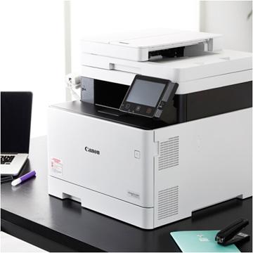 图片 佳能(Canon)MF735Cx imageCLASS 彩色激光多功能一体机 打印/复印/扫描/传真 27页/分钟 自动双面打印 标配进纸盒*1输稿器*1 不含工作台 适用耗材:CRG 046 一年保修 白色