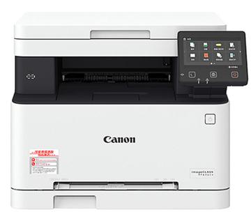 图片 佳能(Canon)MF631Cn imageCLASS 彩色激光多功能打一体机