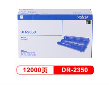 图片 兄弟(brother)DR-2350 硒鼓(非墨粉盒) (适用兄弟7380/7480/7880、7080/7080D/7180、2260/2260D/2560)
