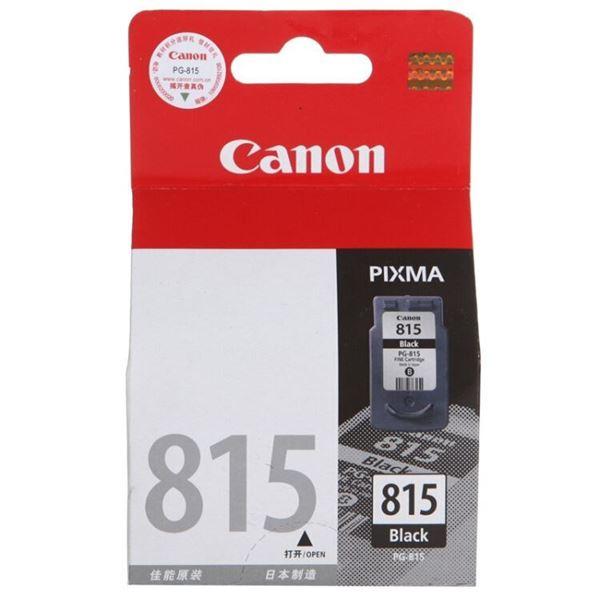 图片 佳能(Canon)PG-815 黑色 墨盒 适用于ip2780 ip2788 MP236 MP498 MP288 MP259 MX428 MX418 MX368 MX358 MX348 打印量220页