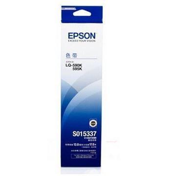 图片 爱普生(Epson)S015337 黑色色带架 适用LQ-590K;LQ-595K