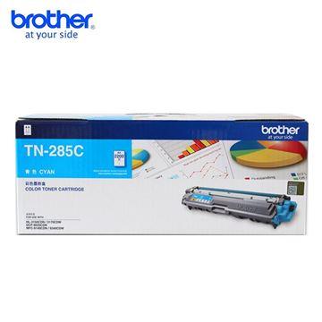 图片 兄弟(Brother)TN-285C  青色粉盒  适用HL3150/3170/9140/9340/9020 青色