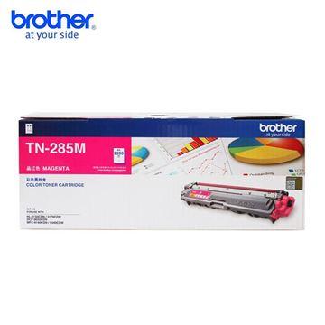 图片 兄弟 TN-285M粉盒 适用HL3150/3170/9140/9340/9020 红色