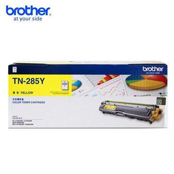 图片 兄弟 TN-285Y粉盒 适用HL3150/3170/9140/9340/9020 黄色