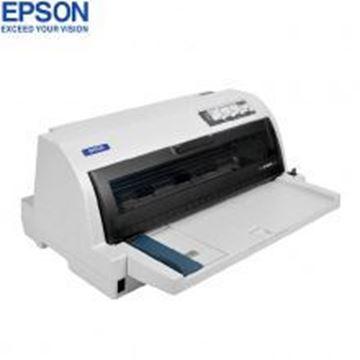 图片 爱普生(EPSON)LQ-680KII 平推高效型票据打印机 106列 (1+6层拷贝) 106列 24针 231汉字/秒(7.5cpi) 1份原件+6份拷贝 1年保修