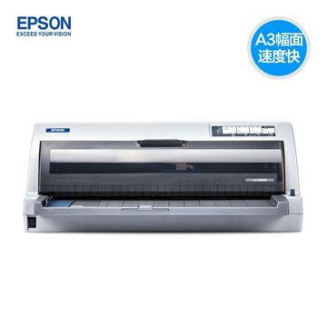 图片 爱普生(EPSON) LQ-2680K 针式打印机 平推全能型票据 136列1+6层拷贝 1年保修