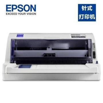 图片 爱普生(Epson)LQ-615KII 24针82列A4幅面平推针式打印机 1+3联复写 不支持网络打印 168字符/秒 适用色带:色带架S015583(S015290)色带芯 S010076  LQ-615K