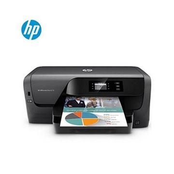 图片 惠普(HP)OfficeJet Pro 8210 彩色办公无线打印机 自动双面打印 无线直连