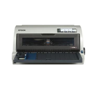 图片 爱普生(EPSON) LQ-790K 针式打印机 配送打印线 有线网络 打印速度中文(7.5cpi) 247汉字/秒 英文(10cpi) 440字符/秒  三年保修