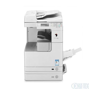 图片 佳能(CANON)IR-2525I 复印机 A3幅面 网络打印/复印/扫描 (双面输稿器 双纸盒 工作台) 1年保修