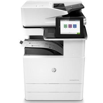 图片 惠普(HP) HP LaserJet Flow MFP E72535z 黑白激光数码复合机 官方标配 双纸盒 双面自动扫描输稿器 白色