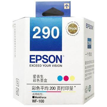 图片 爱普生 (EPSON)T290 墨盒 (单位:盒)彩色 适用于:适用于WF-100