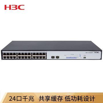图片 华三(H3C) SMB-S1224P-X 24口千兆交换机非网管交换机