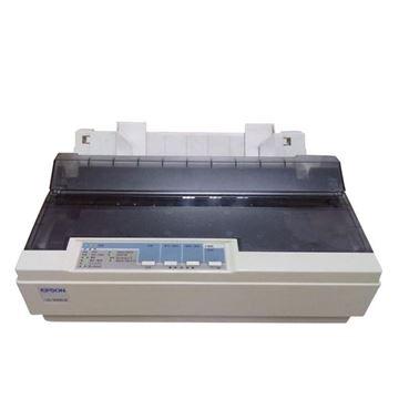 图片 爱普生(EPSON)LQ-300KH滚筒针式打印机