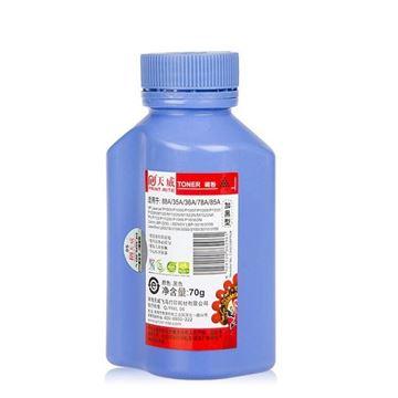 图片 天威(PrintRite) 碳粉 适用于88A/35A/36A/78A/85A 黑色