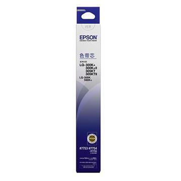 图片 爱普生 7755 原装色带芯 C13S010067/C13S010055 7755 (黑色) 适用机型:Epson LQ-300K/300K+/300K+Ⅱ/580K/580K+