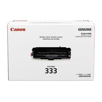 图片 佳能(Canon)CRG-333 黑色 硒鼓 适用于CanonLBP8780x LBP8750n 8100n