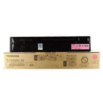 图片 东芝(TOSHIBA)T-FC505C-M    红色碳粉盒  大容量 适用于东芝2000AC/2500AC/2505AC/3005AC/3505AC/4505AC/5005AC