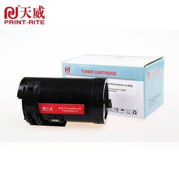 图片 天威(PrintRite)PR-P355 M35 打印机粉盒 专业装 (红包) 适用Fuji Xerox DocuPrint P355A M355df P355dA M355db 打印量1000页