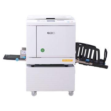 图片 理想 (RISO)速印机(SF5231C )白色/数码制版自动孔版印刷一体化速印机/台