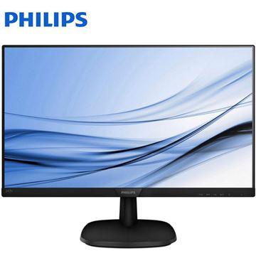 图片 飞利浦(PHILIPS)显示器243V7QSBF23.8寸 1920*1080 16:9 IPS VGA DVI 三边窄边框 三年保修黑色