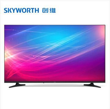 图片 创维(Skyworth)55E392G 55英寸 4K超清智能商用电视 二级能效 有线/无线 一年保修