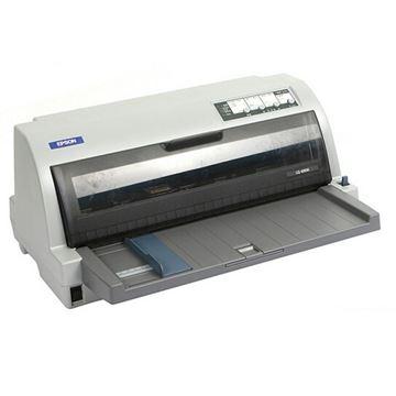 图片 爱普生(EPSON) LQ-690K 针式打印机 打印线 A4幅面 1年保修