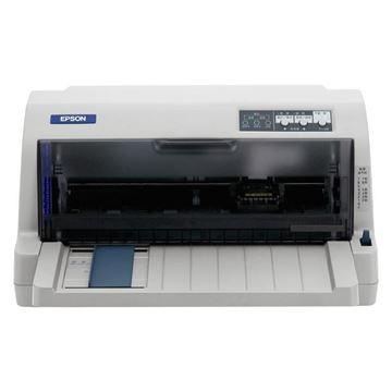 图片 爱普生 LQ-735K 税控票据打印机24针/80列/平推/1+6联拷贝白(单位:台)