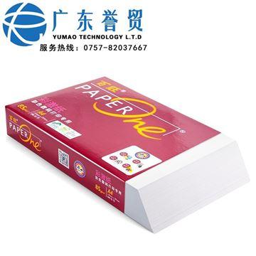 图片 百旺(PAPERONE)复印纸(A4 85g)特级复印纸/红百旺 A4 85g 5包/箱 500张/包/箱