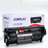 图片 高宝(COBOL) Q2612A   12A 易加粉硒鼓 适用于 HPm1005,HP1010,HP1020等打印机 打印量2100页 计价单位:支