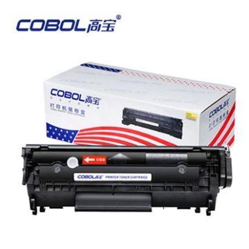 图片 高宝(COBOL)CE505A 易加粉硒鼓  鼓粉盒 适用机型:HP LaserJet P2030/P2033/P2034/P2035/P2036/P2037  P2053/P2054/P2055/P2056/P2057/ P2053dn/P2053x/P2054dn/P2054x/P2055dn/P2055x/打印量2300页 计价单位:支