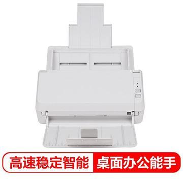 图片 (361693)富士通(Fujitsu) SP1130 A4 馈纸式扫描仪(单位:台)