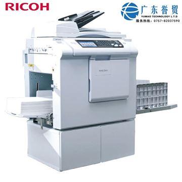 图片 理光(Ricoh)DD 5450c 桌面式数码制版印刷机