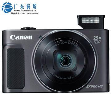 图片 佳能(Canon) PowerShot SX620 HS 数码相机 CMOS传感器 约2020万有效像素 3.0英寸液晶屏 25倍光学变焦 无内置存储 一年保修 黑色