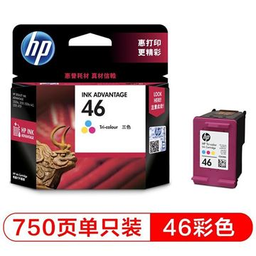图片 惠普(HP) CZ638AA 46彩色墨盒 (适用HP DeskJet 2020hc/2520hc/2529/2029/4729) 彩色 CZ638AA 46