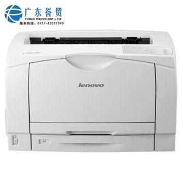 图片 联想(Lenovo)LJ6500N A3黑白激光打印机 支持有线网络打印 25页/分钟 手动双面打印 适用耗材:LDX251 一年保修