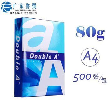 图片 Double a 达伯埃 A4/80G 复印纸5包/箱(单位:包)