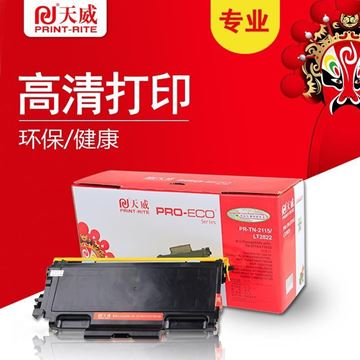 图片 天威 TN2225 专业装 适用兄弟打印机粉盒硒鼓 LENOVO-LT 2225/BROTHER-TN2050 Lenovo LJ2000/LJ2050N/M3020/M3120/M3220/M7130N/M7120/M7030 Brother