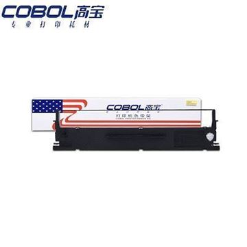 图片 高宝 COBOL DS2600II 色带架黑色适用DS2600II 适用 得实 80D-3 DASCOM DS1100II DS1100II+ DS1700II DS1700II+ DS1860 PRO DS1860TX DS1870 DS7120 DS300 DS620 DS650 DS650II DS660 AR300K AR500II AR550 AR580 AR580II AR610II GI300K  针式打印机  色带框架