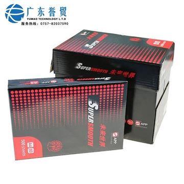 图片 金光(APP)未来世界A4 80g复印纸 500张/包 5包/箱