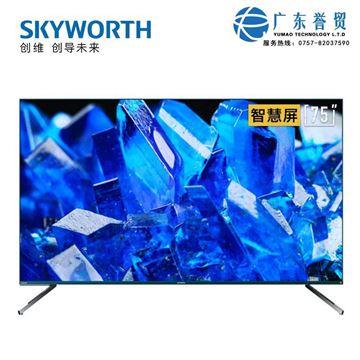 图片 Skyworth/创维电视机 82Q40 82英寸 4K超高清 全面屏 人工智能语音 网络WIFI 液晶平板 物联网电视机
